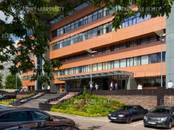 Офисы,  Москва Молодежная, цена 33 802 800 рублей, Фото