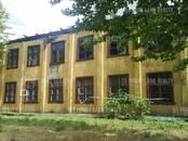 Офисы,  Москва Нагорная, цена 150 000 000 рублей, Фото