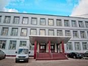 Офисы,  Москва Южная, цена 850 000 000 рублей, Фото