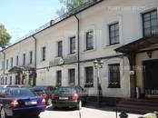 Офисы,  Москва Арбатская, цена 550 800 000 рублей, Фото