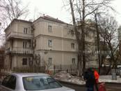 Офисы,  Москва Баррикадная, цена 350 000 000 рублей, Фото