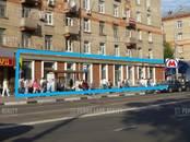 Офисы,  Москва Октябрьское поле, цена 763 000 000 рублей, Фото