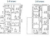Офисы,  Москва Полежаевская, цена 50 660 000 рублей, Фото