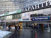 Офисы,  Москва Арбатская, цена 4 322 610 000 рублей, Фото