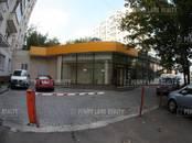 Офисы,  Москва Павелецкая, цена 86 452 100 рублей, Фото