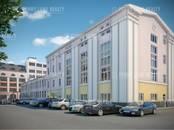Офисы,  Москва Бауманская, цена 694 087 000 рублей, Фото