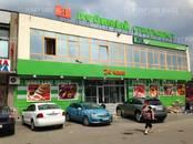 Офисы,  Москва Беляево, цена 498 000 000 рублей, Фото