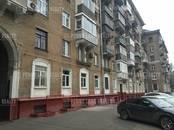 Офисы,  Москва Сокол, цена 14 500 000 рублей, Фото