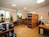 Офисы,  Москва Нагорная, цена 1 183 000 рублей/мес., Фото