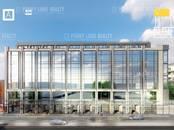 Офисы,  Москва Белорусская, цена 44 712 000 рублей, Фото