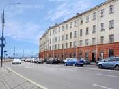 Офисы,  Москва Парк культуры, цена 261 750 000 рублей, Фото