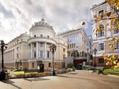 Офисы,  Москва Боровицкая, цена 3 924 880 000 рублей, Фото