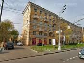 Офисы,  Москва Полянка, цена 130 000 000 рублей, Фото