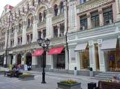 Офисы,  Москва Театральная, цена 2 840 570 000 рублей, Фото