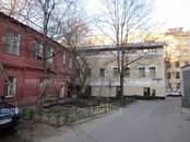 Офисы,  Москва Баррикадная, цена 115 000 000 рублей, Фото