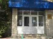 Офисы,  Москва Электрозаводская, цена 59 000 000 рублей, Фото