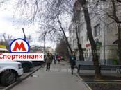 Офисы,  Москва Спортивная, цена 99 560 000 рублей, Фото
