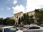 Офисы,  Москва Другое, цена 159 833 рублей/мес., Фото
