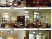 Офисы,  Москва Баррикадная, цена 299 000 000 рублей, Фото