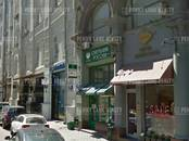 Офисы,  Москва Трубная, цена 1 400 000 рублей/мес., Фото