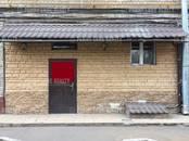 Офисы,  Москва Другое, цена 67 309 100 рублей, Фото
