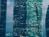 Офисы,  Москва Другое, цена 603 189 000 рублей, Фото