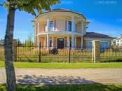 Дома, хозяйства,  Московская область Истринский район, цена 175 000 000 рублей, Фото