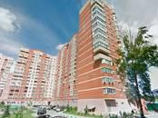 Другое,  Московская область Лобня, цена 7 876 100 рублей, Фото