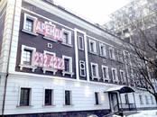 Офисы,  Москва Полянка, цена 2 000 000 рублей/мес., Фото