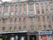 Офисы,  Москва Белорусская, цена 52 612 300 рублей, Фото