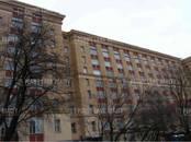 Офисы,  Москва Бауманская, цена 2 161 300 000 рублей, Фото