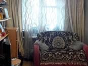 Квартиры,  Хабаровский край Хабаровск, цена 3 600 000 рублей, Фото