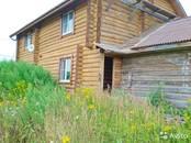 Дома, хозяйства,  Рязанская область Рыбное, цена 5 850 000 рублей, Фото