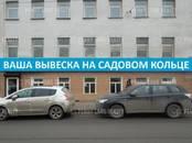 Офисы,  Москва Таганская, цена 102 000 000 рублей, Фото