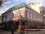Офисы,  Москва Арбатская, цена 926 273 000 рублей, Фото