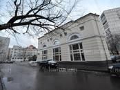 Офисы,  Москва Бауманская, цена 278 438 000 рублей, Фото