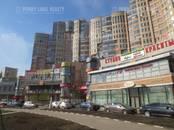Офисы,  Москва Беляево, цена 59 485 200 рублей, Фото