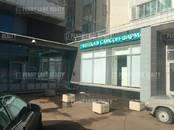 Офисы,  Москва Другое, цена 37 495 500 рублей, Фото