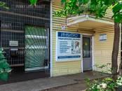 Офисы,  Москва Другое, цена 1 400 000 000 рублей, Фото