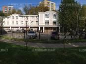 Офисы,  Москва ВДНХ, цена 667 626 000 рублей, Фото