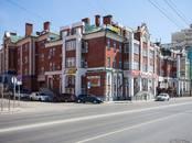 Офисы,  Республика Татарстан Казань, цена 118 580 рублей/мес., Фото