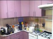 Квартиры,  Московская область Люберцы, цена 4 450 000 рублей, Фото