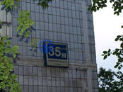 Квартиры,  Москва Пражская, цена 7 100 000 рублей, Фото