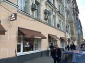 Офисы,  Москва Павелецкая, цена 382 365 000 рублей, Фото