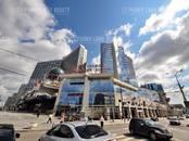 Офисы,  Москва Смоленская, цена 3 707 890 рублей/мес., Фото