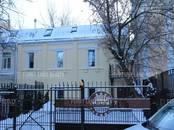 Офисы,  Москва Таганская, цена 96 000 000 рублей, Фото