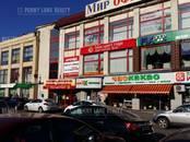 Офисы,  Москва Кутузовская, цена 90 000 000 рублей, Фото