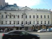 Офисы,  Москва Белорусская, цена 308 758 000 рублей, Фото