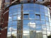 Офисы,  Москва Коньково, цена 270 468 000 рублей, Фото