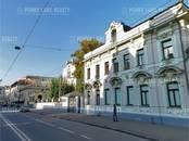 Офисы,  Москва Парк культуры, цена 9 262 720 рублей/мес., Фото